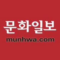 www.munhwa.com