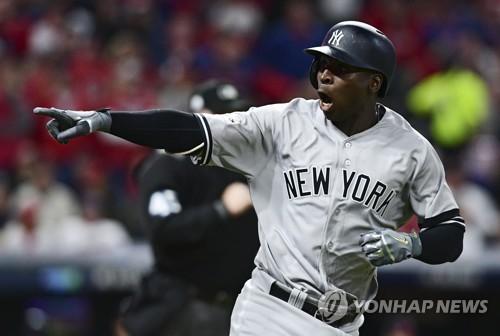 연타석 홈런 날린 뉴욕 양키스의 디디 그레고리우스[AP=연합뉴스]