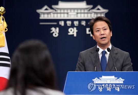 청와대 임종석 비서실장 [연합뉴스 자료사진]
