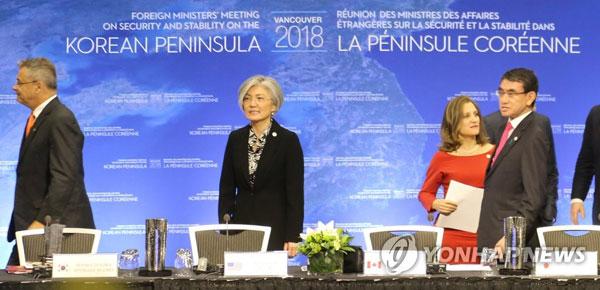 (밴쿠버=연합뉴스) 강경화 외교부 장관(왼쪽 두번째)과 고노 다로 일본 외무상(오른쪽)이 16일(현지시간) 캐나다 밴쿠버 컨벤션센터에서 열린 한반도 안보 및 안정에 관한 밴쿠버 외교장관회의에 나란히 참석 하고 있다.