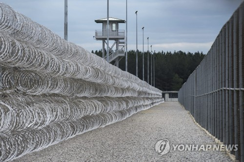 미국 사우스캐롤라이나주 리 교도소[AP=연합뉴스 자료사진]