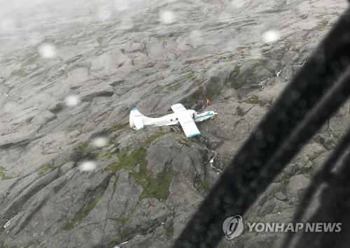 알래스카 산악지대에 추락한 경비행기 [AP=연합뉴스]
