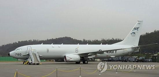 지난해 10월 22일 서울공항에서 열린 서울 국제우주항공 및 방위산업전시회에 참가한 보잉의 포세이돈(P-8A) 해상초계기 [서울=연합뉴스]