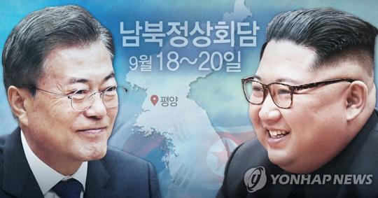 평양 남북정상회담 (PG)