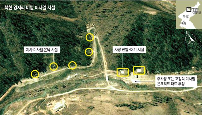 5일 CNN이 공개한 북한 양강도 김형직군 영저리 인공위성 사진에서 6·12 싱가포르 미·북 정상회담 이후에도 미사일 은닉 터널 등 시설 확대 작업이 꾸준히 이뤄진 것으로 나타났다. CNN 캡처