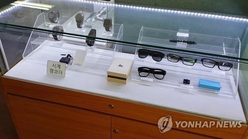 몰카용 위장카메라 [서울지방경찰청 제공]