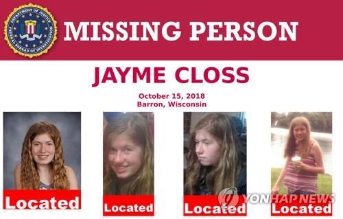 미국 위스콘신 주에서 실종 3개월 만에 발견된 제이미 클로스 전단