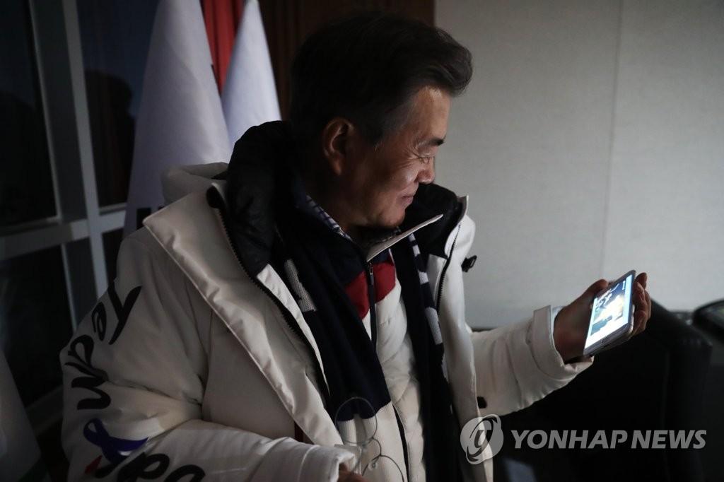 청와대 평창올림픽 개회 1주년 맞이해 미공개 사진 공개