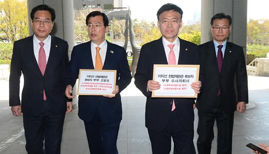 자유한국당 의원들이 15일 오전 이미선 헌법재판관 후보자와 배우자에 대한 고발장 및 수사의뢰서를 제출하기 위해 서울 서초구 대검찰청을 방문, 청사로 들어서고 있다. 왼쪽부터 송언석·이만희·최교일·이양수 의원.