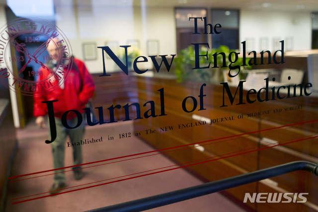 【보스턴( 미 매사추세츠주) = AP/뉴시스】 남성임신자가 제대로 진료를 받지 못해 사산을 한 비극을 보도한 '뉴잉글랜드 의학 저널'의 보스턴 본사.  사례발표 논문을 게재한 연구진은 남녀의 경계가 희미해진 시대에 맞게 고정관념과 편견을 배제한 진료와 응급대응이 필요하다고 말하고 있다.