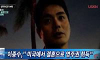 photo_news