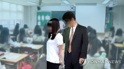 부끄러운 교단(CG) [연합뉴스TV 제공]