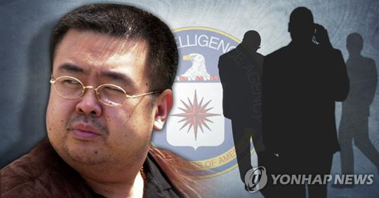 김정남 'CIA 정보원'설 (PG)
