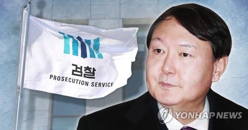 [정연주, 권도윤 제작] 사진합성·일러스트