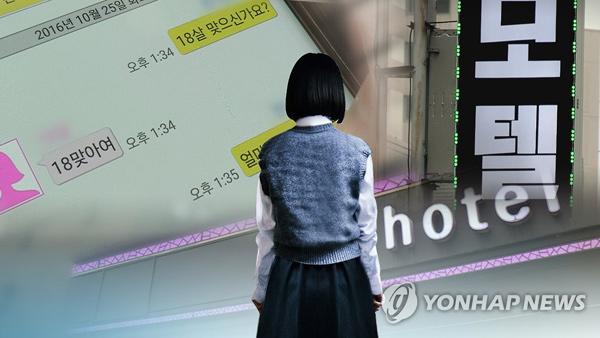 10대 상대 성범죄(CG)[연합뉴스TV 제공]