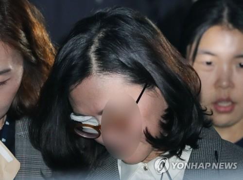 정경심 교수[연합뉴스 자료사진]