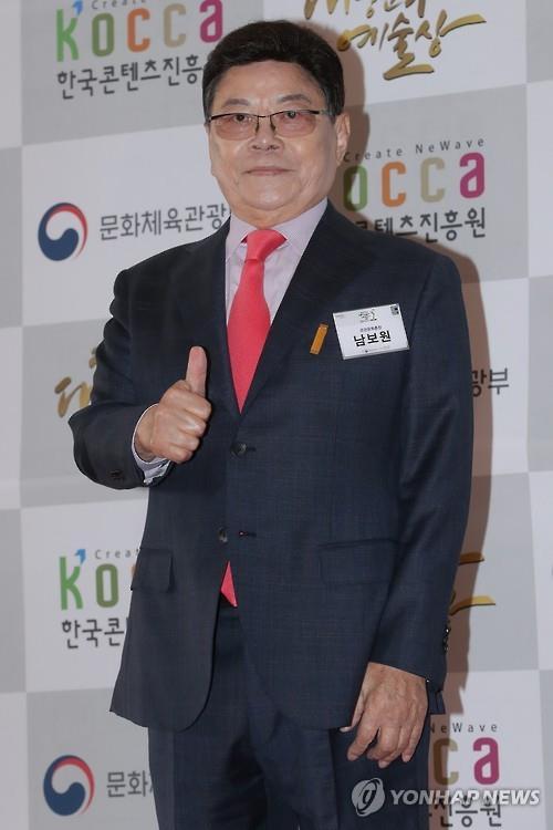 고(故) 남보원[연합뉴스 자료사진]